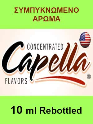 Juicy Lemon by Capella 5ml άρωμα rebottled