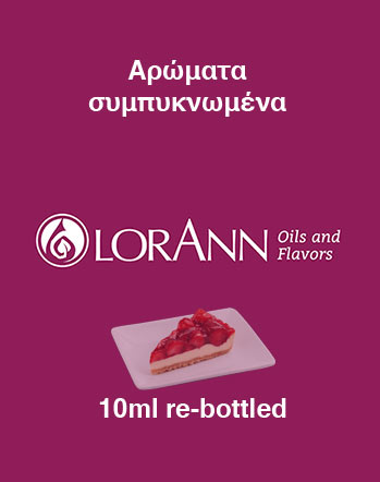 Αρωμα Caramel LORANN 10ml rebottled