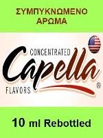 Vanilla bean ice cream Capella 10ml άρωμα rebottled