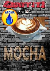Αρωμα 10ml Mocha GRAFFITI